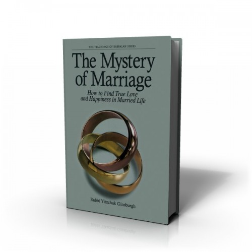 mystery_of_marriage_3D