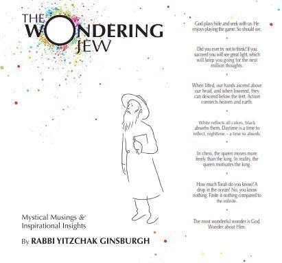 The-Wondering-Jew2