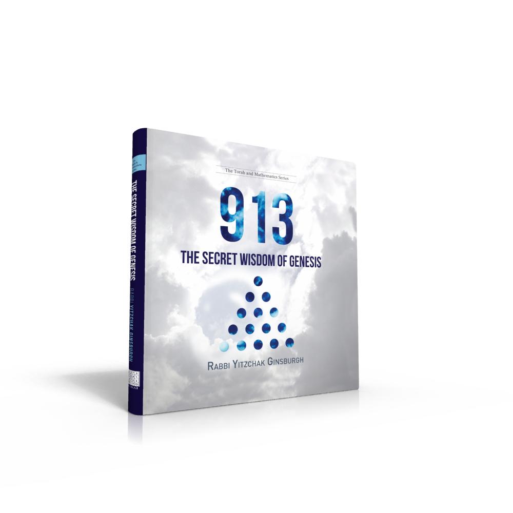 913 – The Secret Wisdom of Genesis