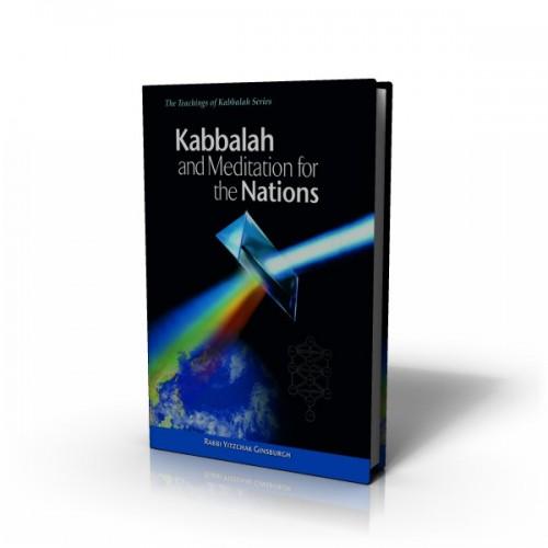 Kabbalah_and_Med_3D