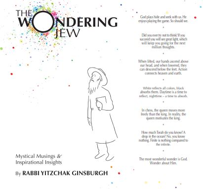 The-Wondering-Jew2