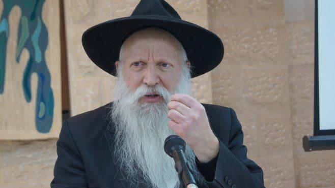 Ginsburg Yitzchak