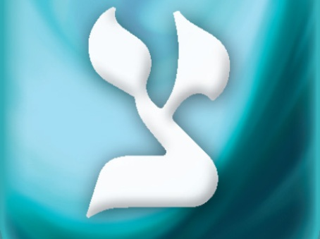 tzadik featured