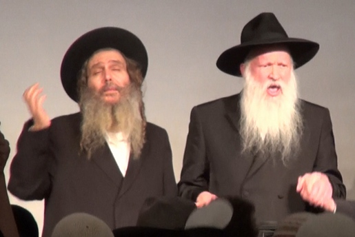 Harav Ginsburgh and Harav Arush
