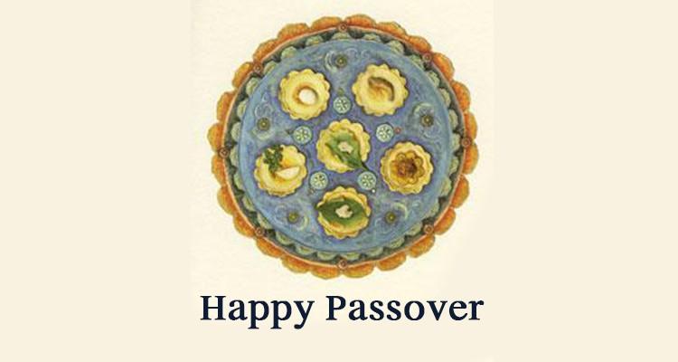 The Mosaic Seder Plate