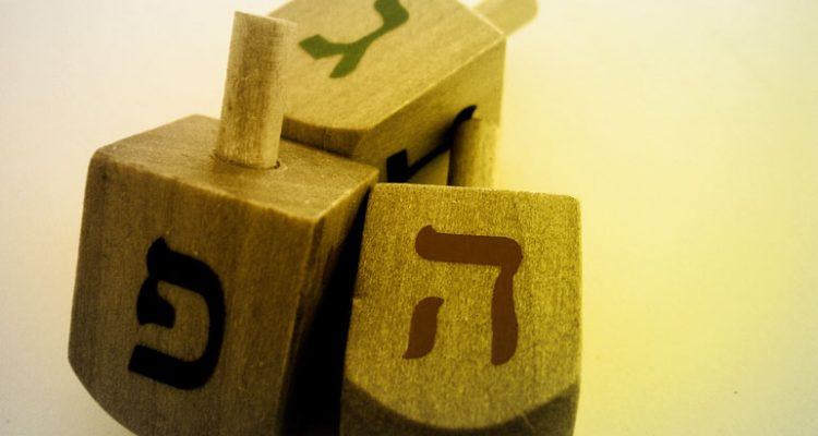Chanukah: The Dreidel's Hidden Meanings – GalEinai