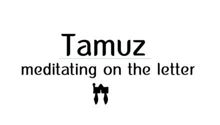 tamuz