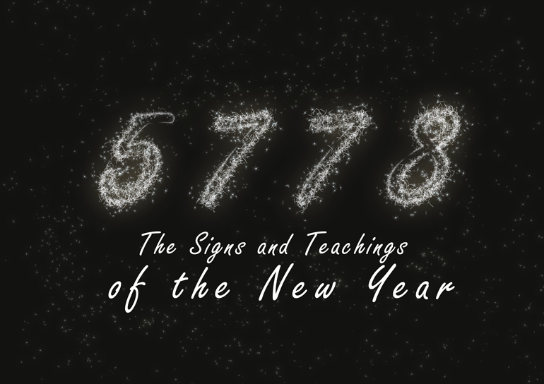 5778: The Signs and Teachings of the New Year – GalEinai – Revealing ...