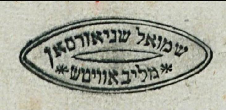 Torah Foundations of the Periodic Table: Kabbalah and